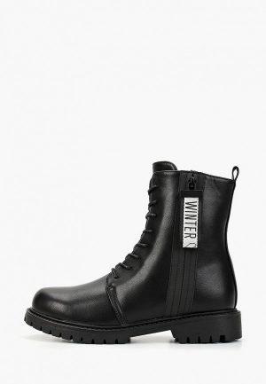 Ботинки Bona Mente