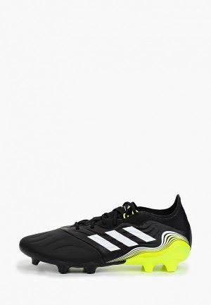 Бутсы adidas COPA SENSE.2 FG