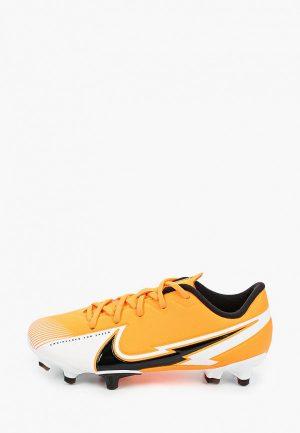 Бутсы Nike JR VAPOR 13 ACADEMY FG/MG