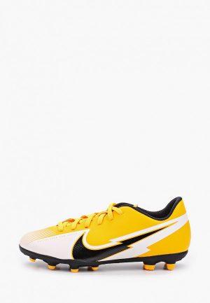 Бутсы Nike JR VAPOR 13 CLUB FG/MG