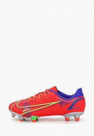 Бутсы Nike JR VAPOR 14 ACADEMY FG/MG