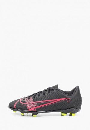 Бутсы Nike JR VAPOR 14 CLUB FG/MG