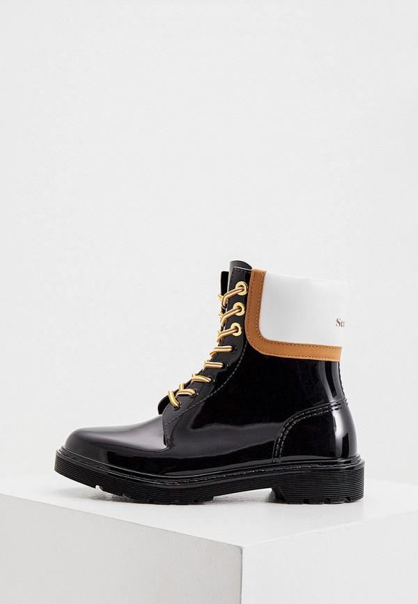 Резиновые ботинки See by Chloe